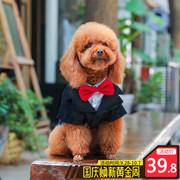 小狗狗衣服夏装泰迪礼服西装博美比熊吉娃娃小型幼犬夏季宠物服饰