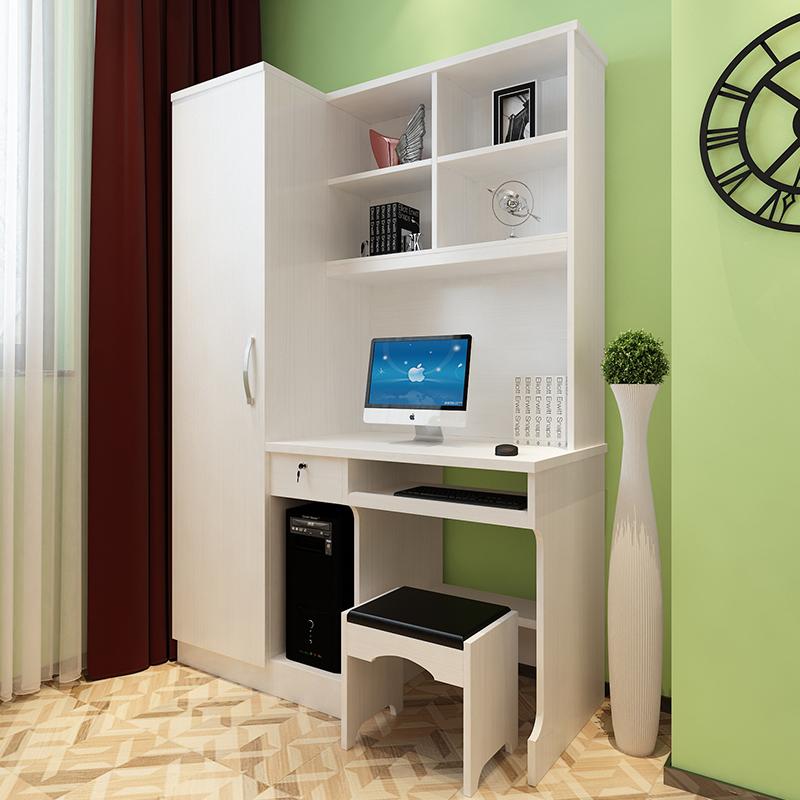 板式多功能电脑桌