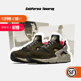 耐克NIKE AIR HUARACHE RUN PRM 男子华莱士休闲鞋704830-010