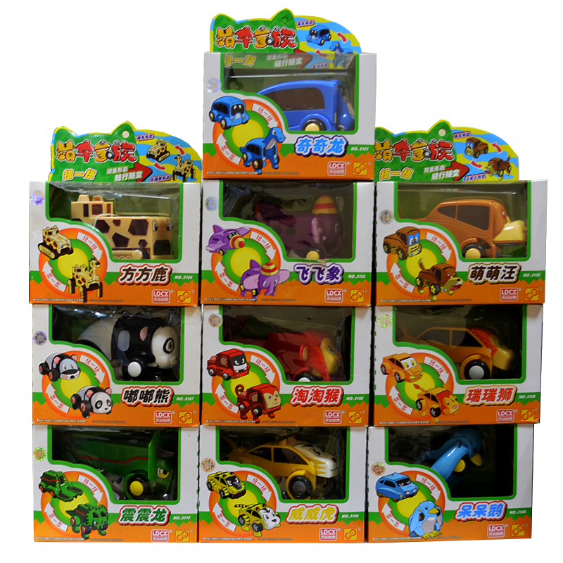 Smart Moss Family Clockwork Deformation Toy Car Enlightenment Toy Exercise Hand Brain Eyes