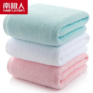 南极人纯棉大浴巾成人男女情侣全棉柔软吸水浴巾儿童可用70*140cm