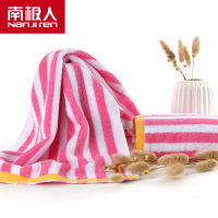 Antarctic towel cotton cotton to increase the independent packaging wash face towel gift thick absorbent adult water