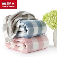 南极人纯棉毛巾被毯子单薄毛毯被子双人纱布毛巾毯空调毯床单夏季