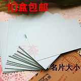 Package business card paper blank card 280g paper jam, graffiti card word business card 100 / box