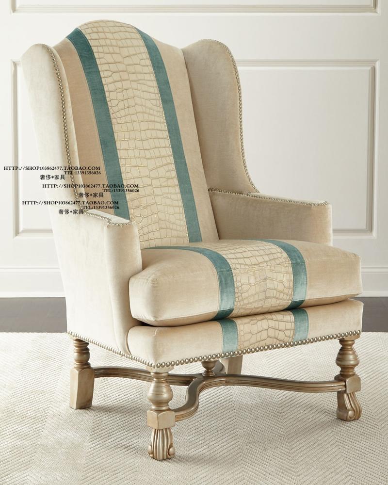 法式实木布艺单人沙发