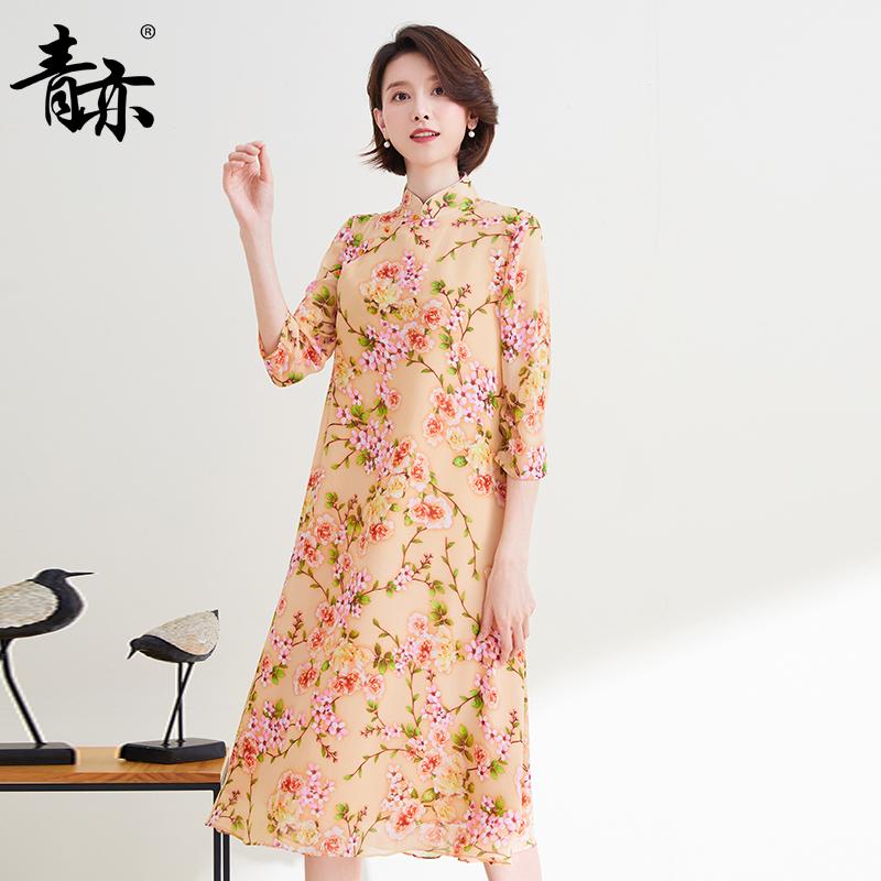 青亦17603B旗袍