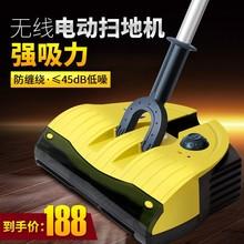 至美手推式家用扫把簸箕套装组合扫地笤帚单个无线电动扫地机器人