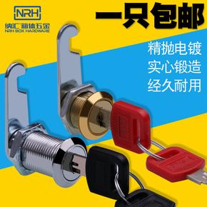 抽屉锁柜子锁 衣柜锁信箱转舌柜门锁芯 储物铁皮更衣柜锁文件柜锁