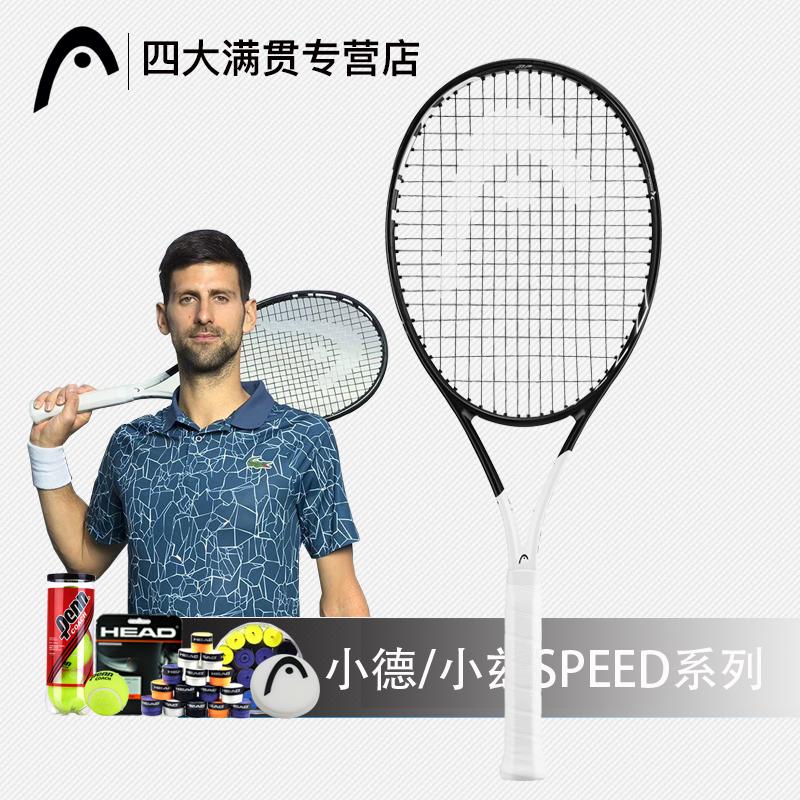 海德HEAD 网球拍G360 L5小德/兹全碳石墨烯专业美网夺冠拍