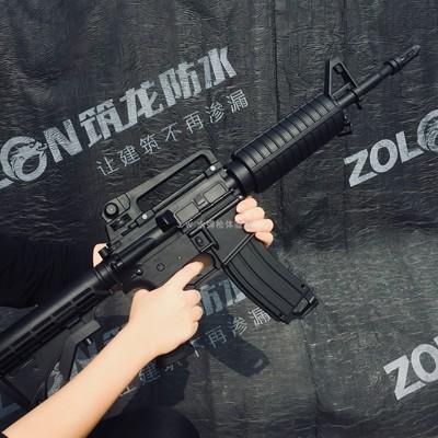 锦明9代M4下供弹水弹枪电动连发绝地求生吃鸡m416射击对战玩具枪