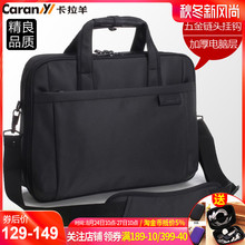 Kara Sheep Computer Bag Men's Business Banner Single Shoulder Bag 13-inch 14-inch Laptop Bag Hand-held Briefcase Men's Bag