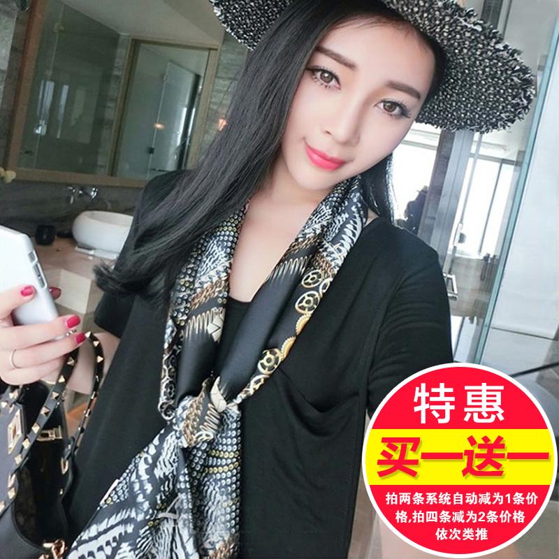 女士秋季围巾