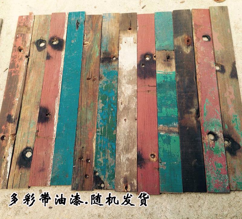 装修材料实木墙面船木板材客厅餐厅电视背景墙家装主材建材木板
