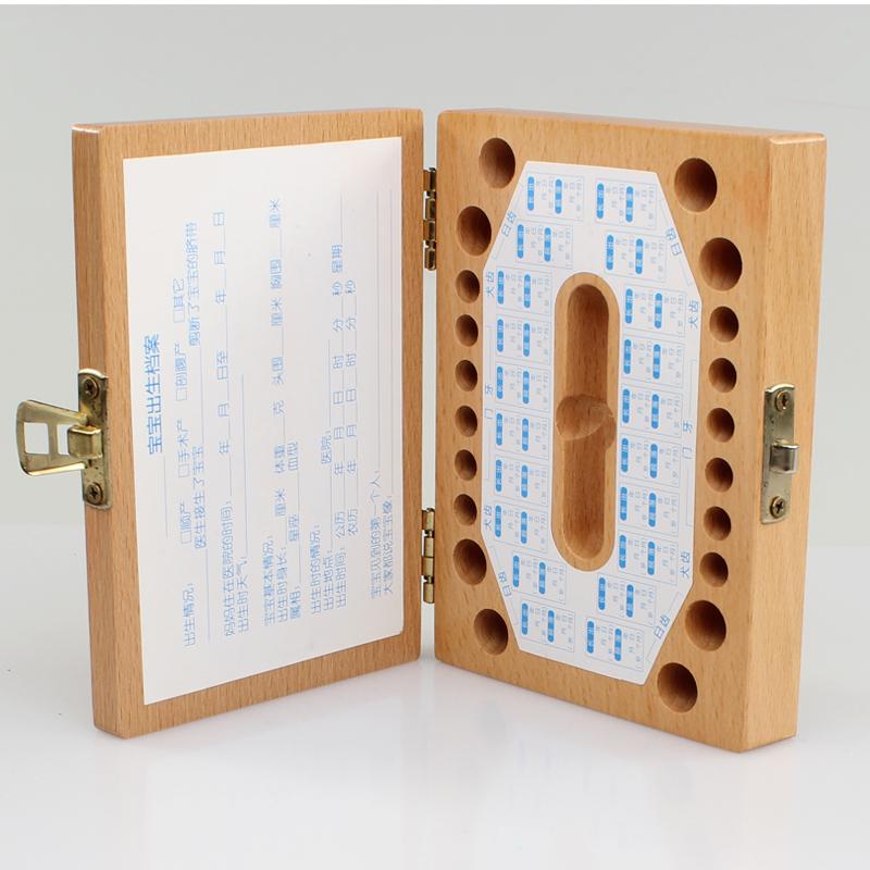 宝宝纪念品木制乳牙胎毛保存盒创意礼品婴儿礼物十二生肖抓周用品