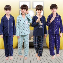 Children's pajamas, cotton long sleeves, children's spring and autumn style, children's suits, boys'home clothes and babies