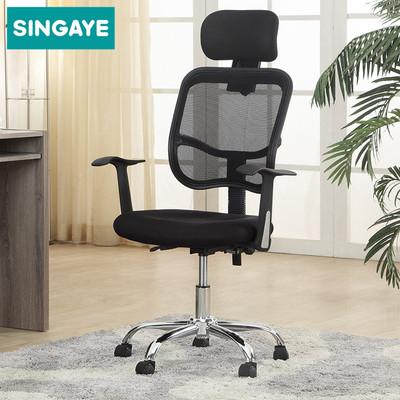 心家宜 电脑椅带头枕家用办公椅老板椅人体工学经理转椅职员椅子有假货吗
