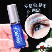 日本avance睫毛增长液自然生长液正品advance林允同款
