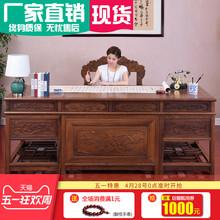 红木家具老板办公桌大班桌鸡翅木书桌写字台中式书房二件套