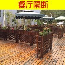 阳台绿萝花移动实木造型办公室展示架耐用长条装饰露天隔断花架