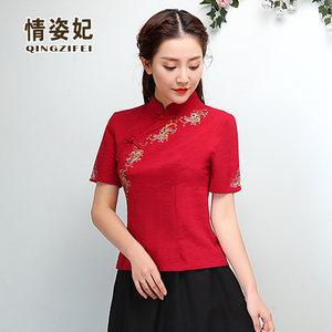 情姿妃中式唐装改良旗袍上衣棉麻女短袖中国风复古绣花日常茶服