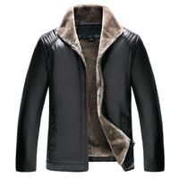 2017冬季新款中年男装加绒加厚皮衣男士休闲PU皮夹克爸爸装外套