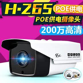 720P 960P 1080P高清网络摄像头监控摄像机ipcamera 50米红外防水