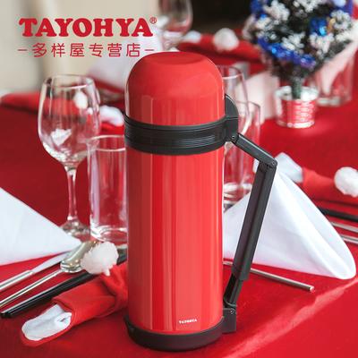 多样屋雅士不锈钢保温壶运动水壶户外旅游双层抽真空保温瓶1.5L