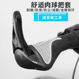 Mountain bike handlebar set bicycle lock hand grip slip non-horn horn rubber vice bicycle equipment meat ball handle