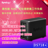 Shunfeng Group SynologyDS716 plus II 2 disk NAS NAS NAS NETWORK STORAGE SERVER