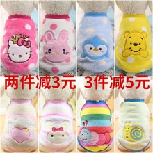 Dog clothes, two feet Teddy Bomebi bears wear puppies, puppies, cats, miniature pet vest in autumn and winter