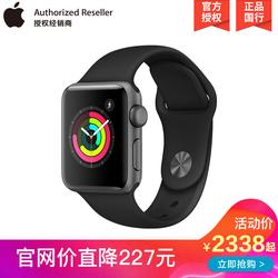 [限时直降]Apple Watch Series3苹果智能电话手表GPS蜂窝运动手环