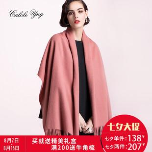 羊毛围巾披肩两用加厚办公室女夏加大空调房斗篷韩国百搭冬天纯色