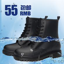 Men's medium tube antiskid waterproof youth Martin lace up boots and velvet sneakers
