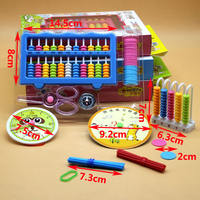 Learning box second grade mathematics book teaching aids teaching version of primary school students set multi-function computing abacus stick