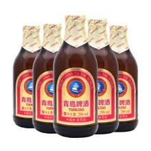 高端小瓶296mlx6瓶青岛啤酒金质啤酒六支装小青岛