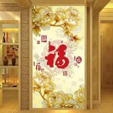 5D走廊凹凸壁画3D无纺布中式装饰背景墙玄关中国福立体墙纸壁纸