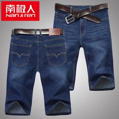 男牛仔裤七分短裤