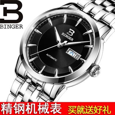 陈小春代言宾格手表自动机械表男刚睿钢带黑面双历品质手表价格