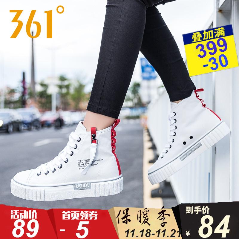 361女鞋运动鞋子夏季2019新款361度正品高帮板鞋帆布鞋子休闲鞋女
