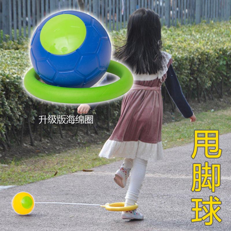 幼儿园儿童感统器材旋转跳跳环圈单脚跳小孩甩脚球成人健身蹦蹦球
