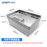 Insert floor tile stainless steel marble floor socket large space phone computer multifunctional hiding surface
