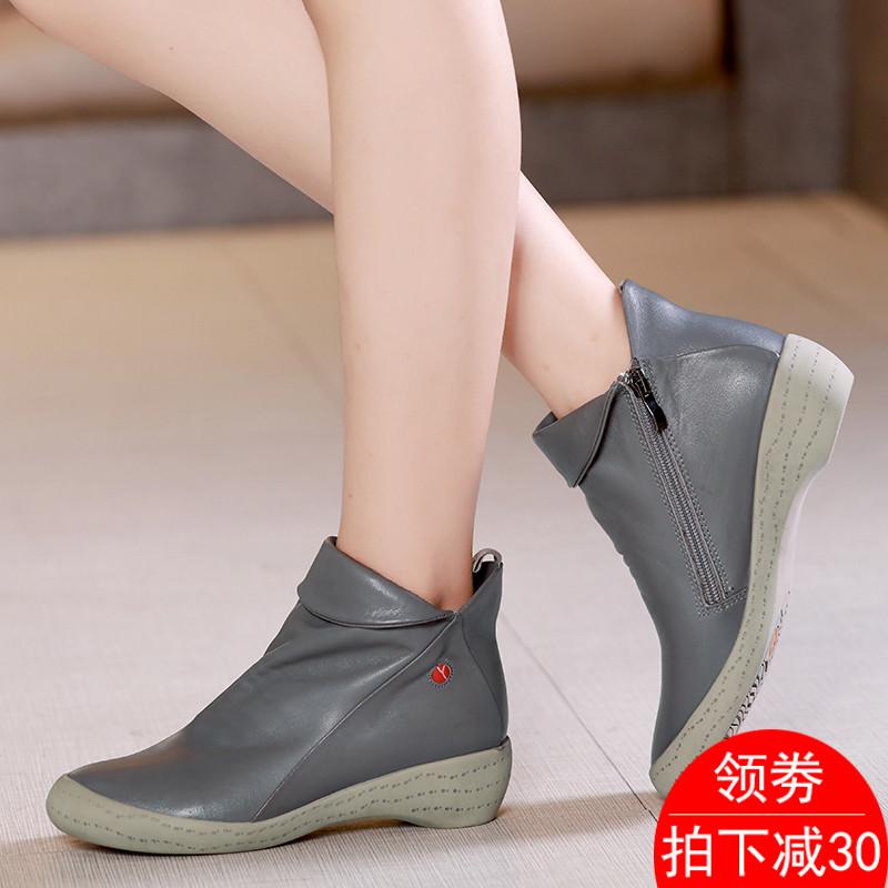 女冬皮靴坡跟