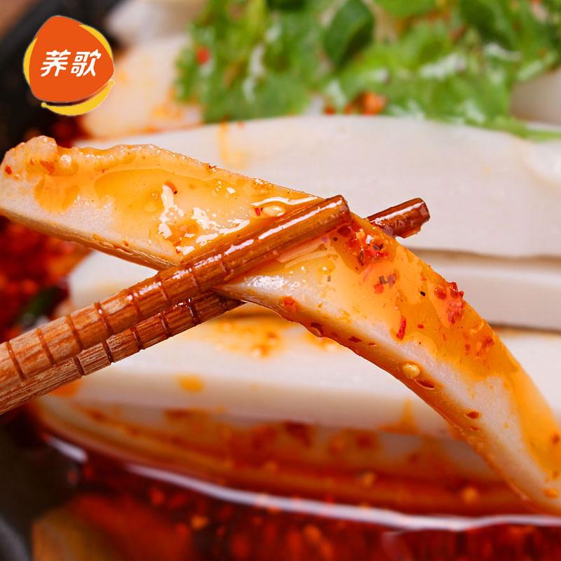 【10碗】荞歌碗托 山西特产小吃柳林碗团荞面碗秃碗坨即食食品