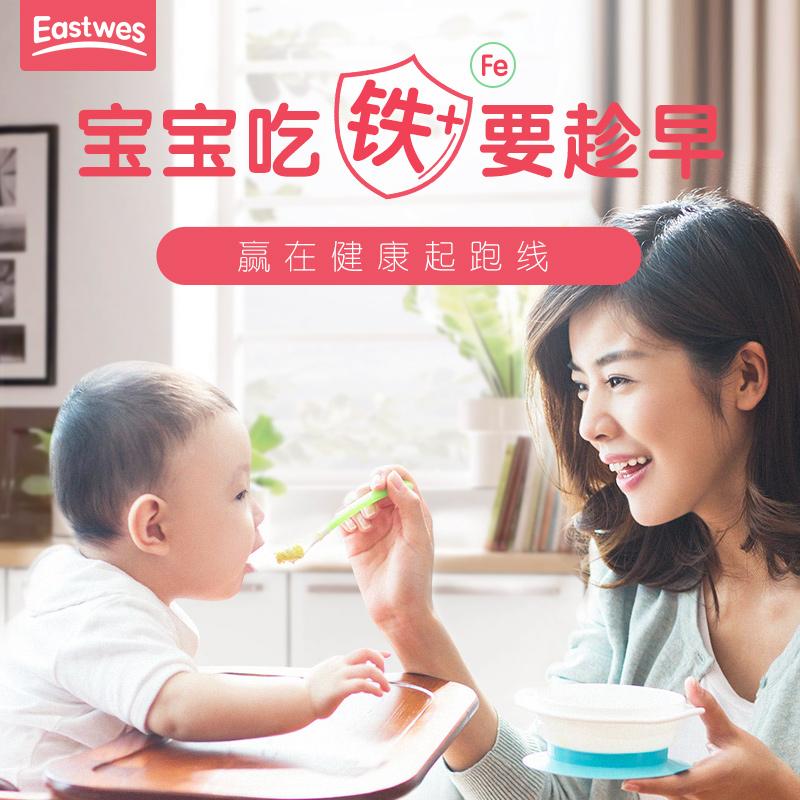伊威全机能肝粉宝宝营养辅食儿童婴儿猪肝粉肝泥补105g搭配铁米粉