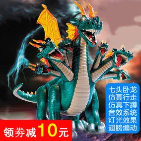 七头卧龙5311电动侏罗纪恐龙男女玩具有声光会行走翅膀仿真超大GD