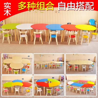幼儿园实木儿童桌椅组合拼接大课桌培训班儿童桌厂家定制环保桌子