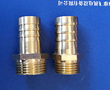 Brass color straight through the outer tooth pagoda connector