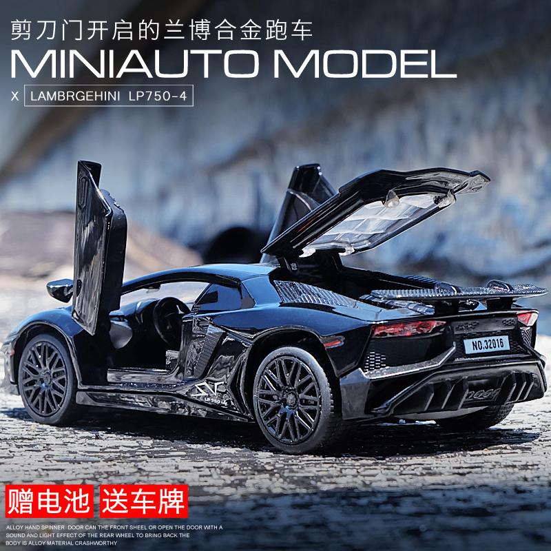 合金跑车模型