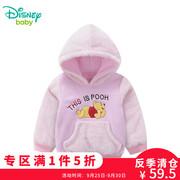 迪士尼宝宝连帽外套婴儿加厚棉衣女童儿童休闲韩版外穿上衣1-3岁
