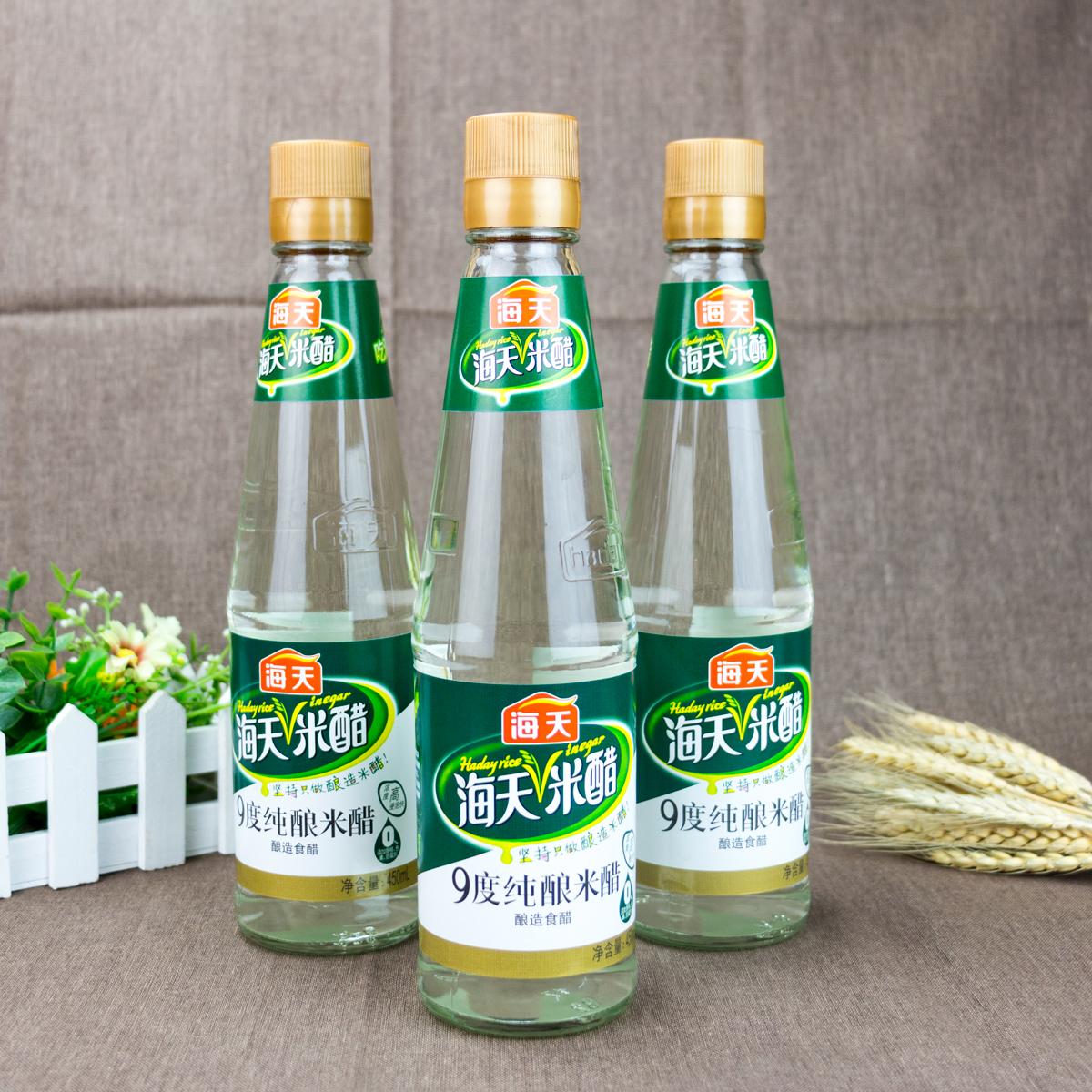 包邮 海天9度纯酿米醋450ml*3瓶九度浸蛋醋高度醋腌制浸泡醋熏用
